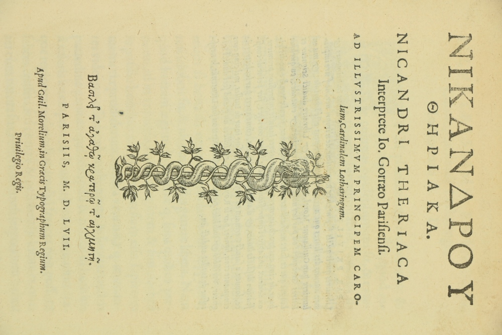Nicander:ÿNikandrou TeriacaÿNicandri Theriaca, Interprete Jo. Gorraeo Parisiensi Ad illustrissimum - Image 4 of 4