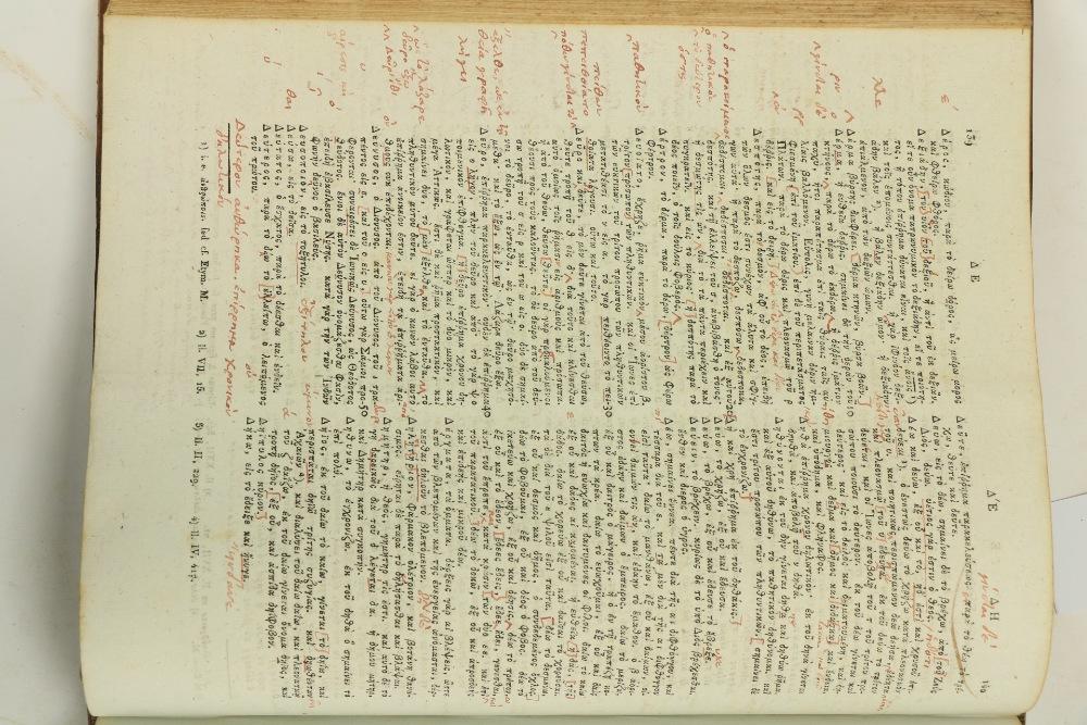 Dean Gaisford's Copyÿÿ Sturz (F. William)Ed.ÿEtymologicum Graecae Linguae Gudianumÿ et Alia - Image 2 of 4
