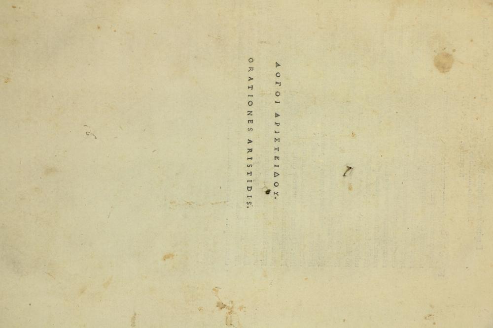 Aristeides (Publius Aelius) Orationes Aristidis, Folio Florence (Philippi Giunta) 1517. Simple title