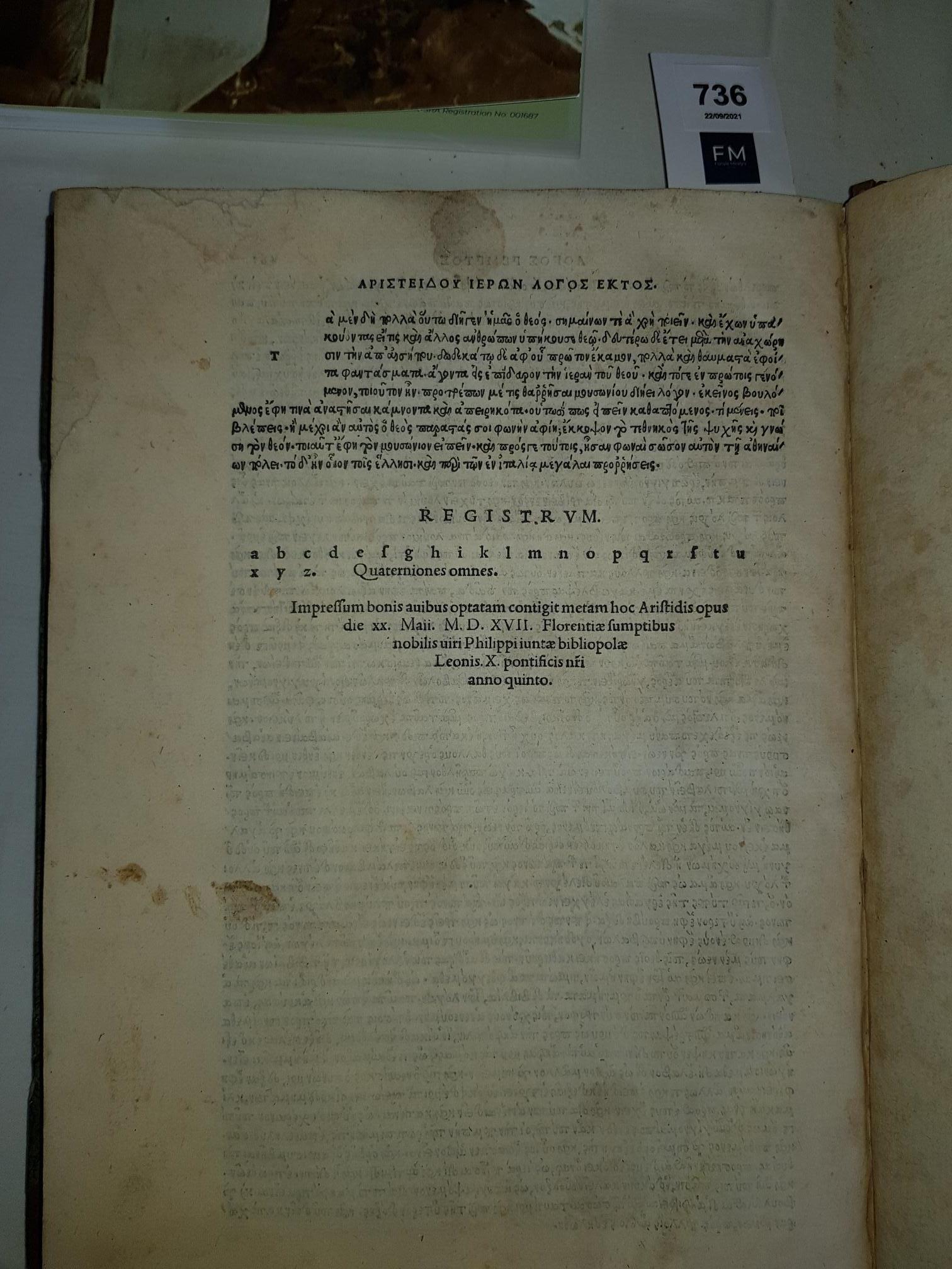 Aristeides (Publius Aelius) Orationes Aristidis, Folio Florence (Philippi Giunta) 1517. Simple title - Image 4 of 4