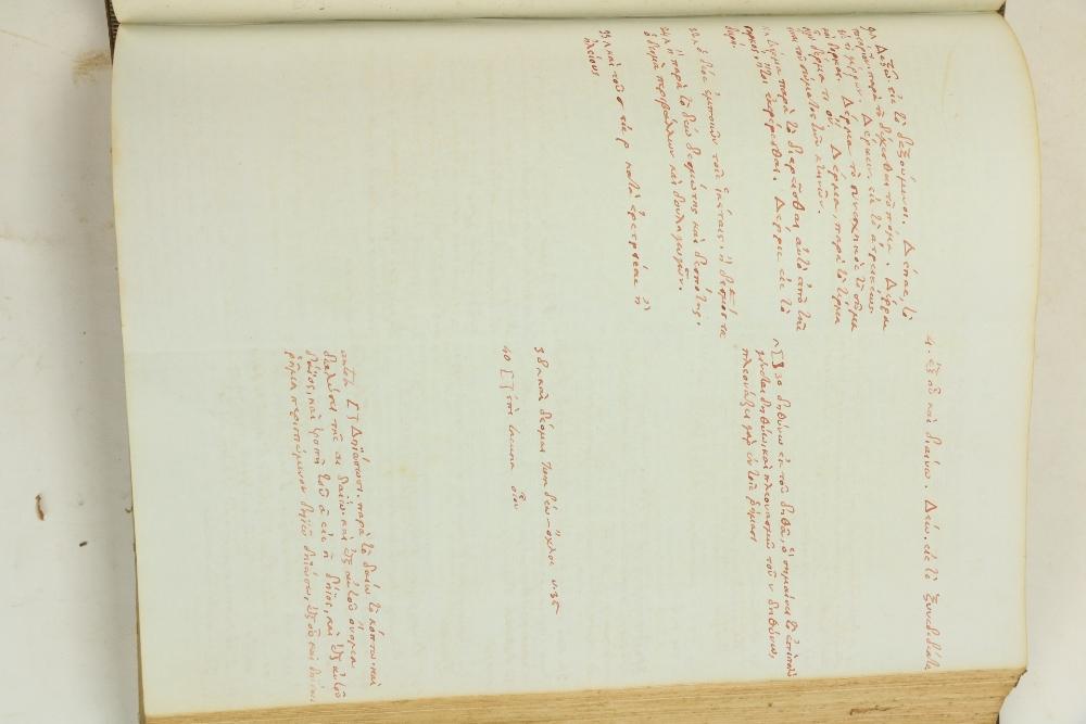 Dean Gaisford's Copyÿÿ Sturz (F. William)Ed.ÿEtymologicum Graecae Linguae Gudianumÿ et Alia - Image 3 of 4