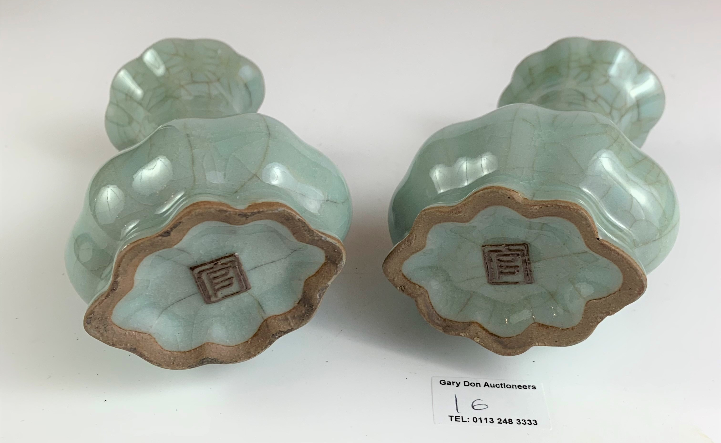 """Pair of Chinese vases in wooden presentation box marked Longquan Royal Kiln China. Vases 6"""" high, - Image 8 of 8"""