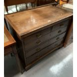 """Antique cross banded chest of drawers (5 drawers). 30.5"""" high, 37.5"""" wide, 20"""" deep"""