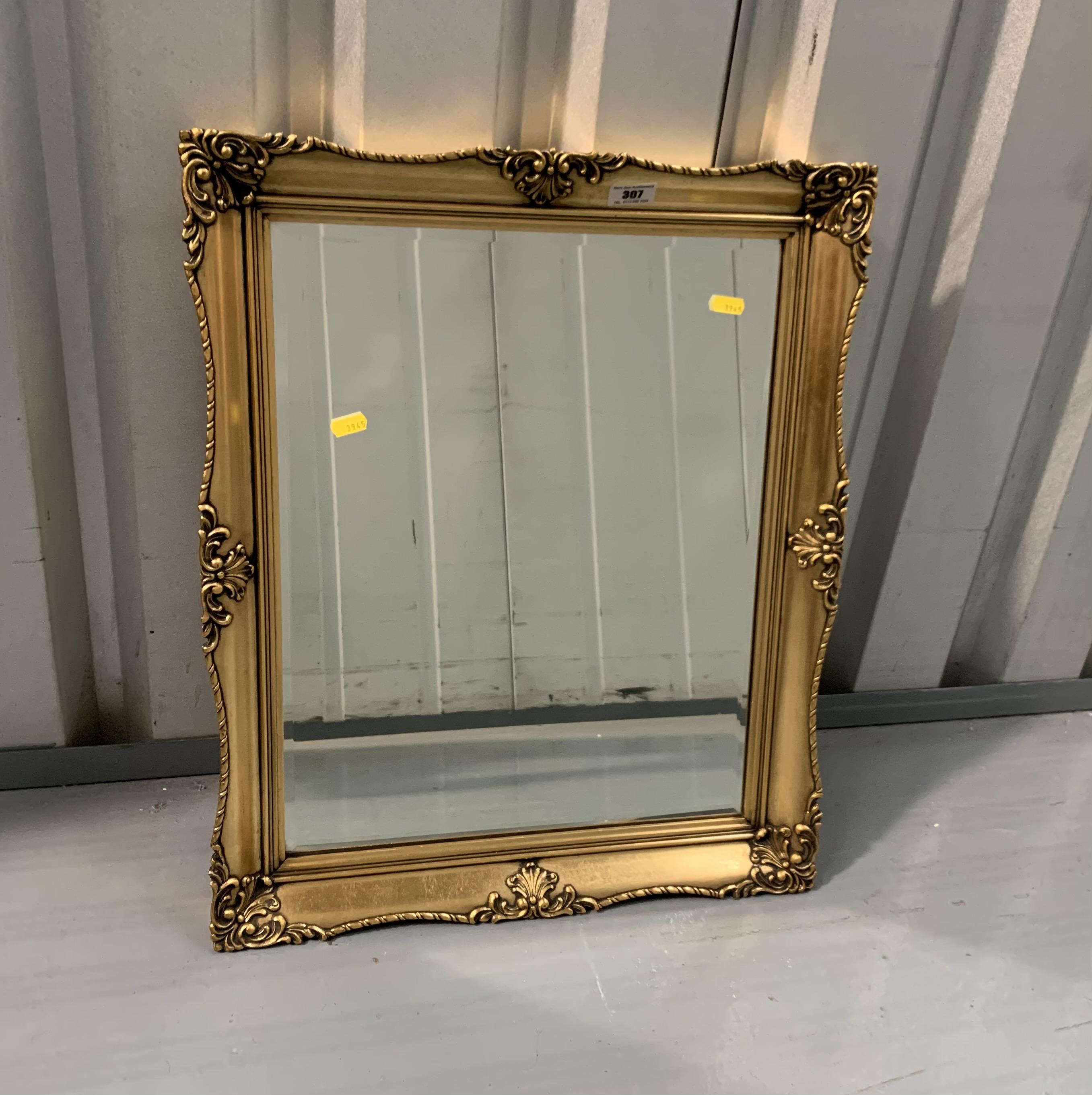"""Gilt framed rectangular mirror. 23"""" x 19"""" - Image 2 of 3"""