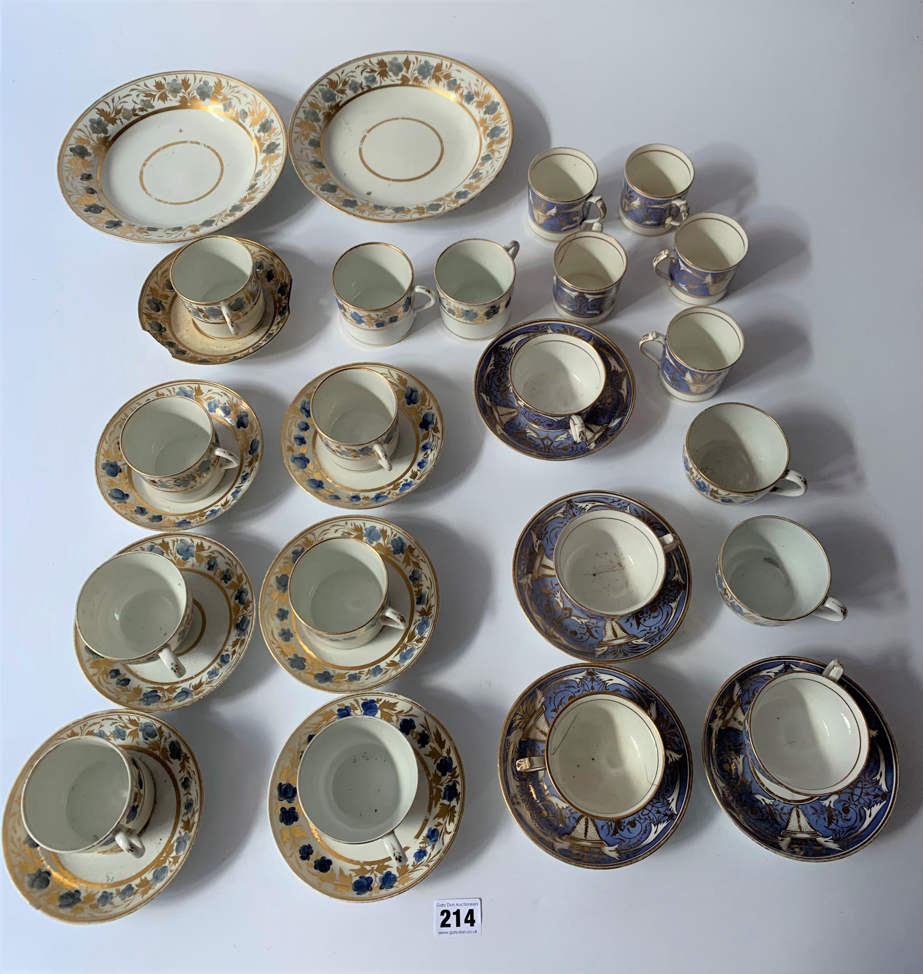 2 part blue/gilt tea and coffee sets