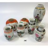 "2 pairs of oriental vases (5.5"" & 7""), 2 ginger jars, tall vase (11"")"