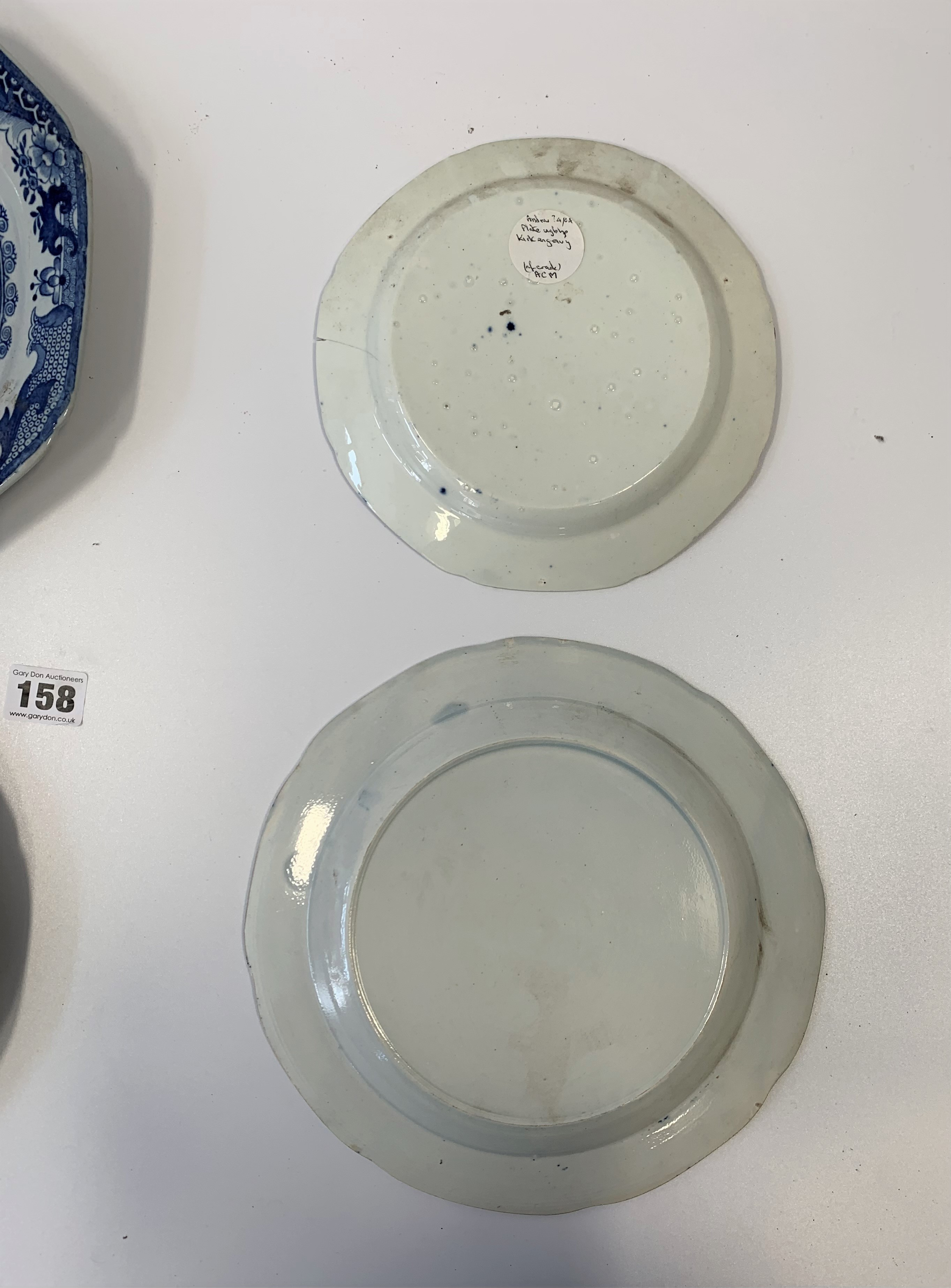 """4 blue/white plates 12"""", 9.5"""", 9"""" & 7"""" (chipped) - Image 4 of 8"""