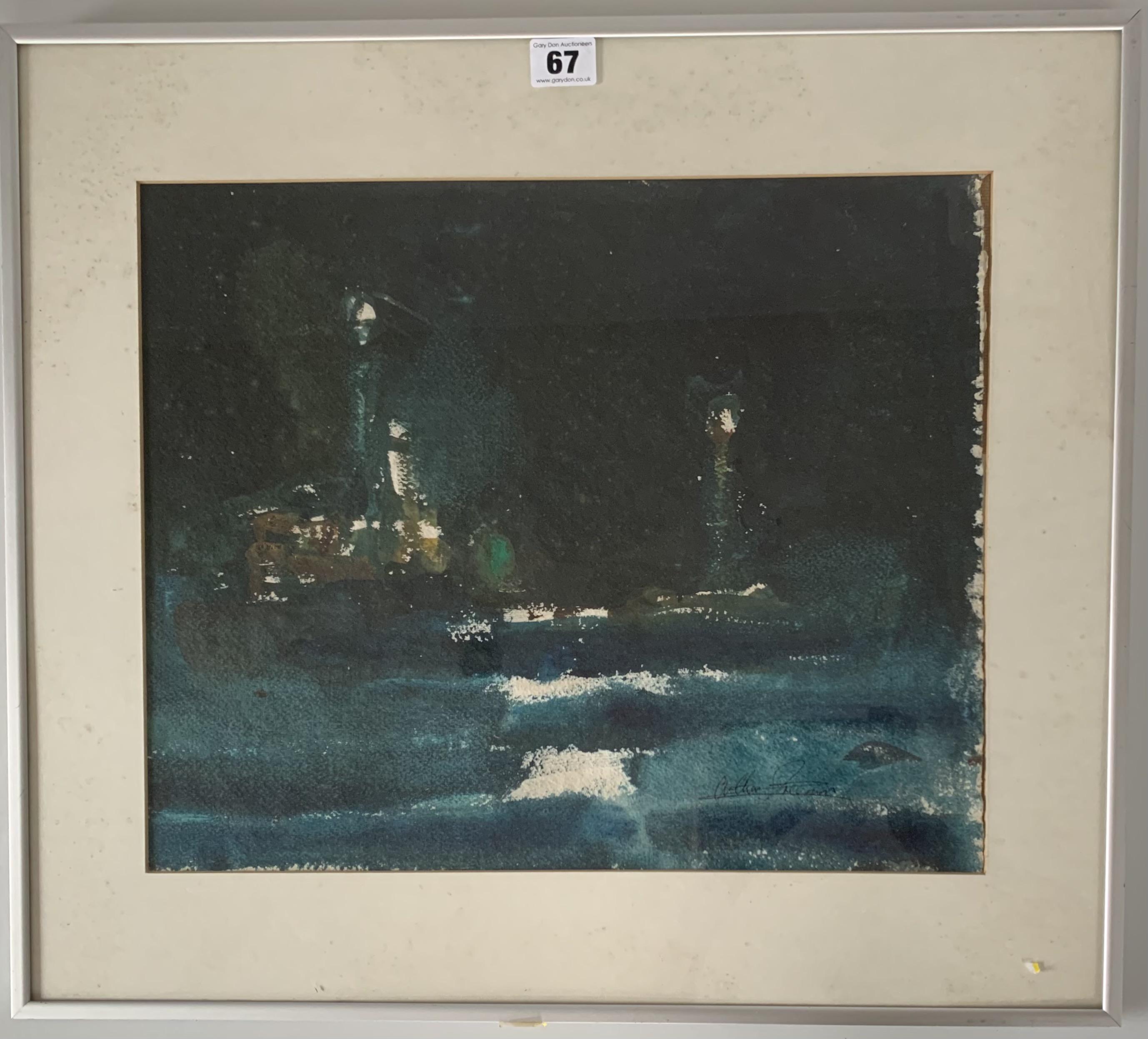 "Acrylic abstract by Arthur Freeman, image 16"" x 13"", frame 21.5"" x 19"""