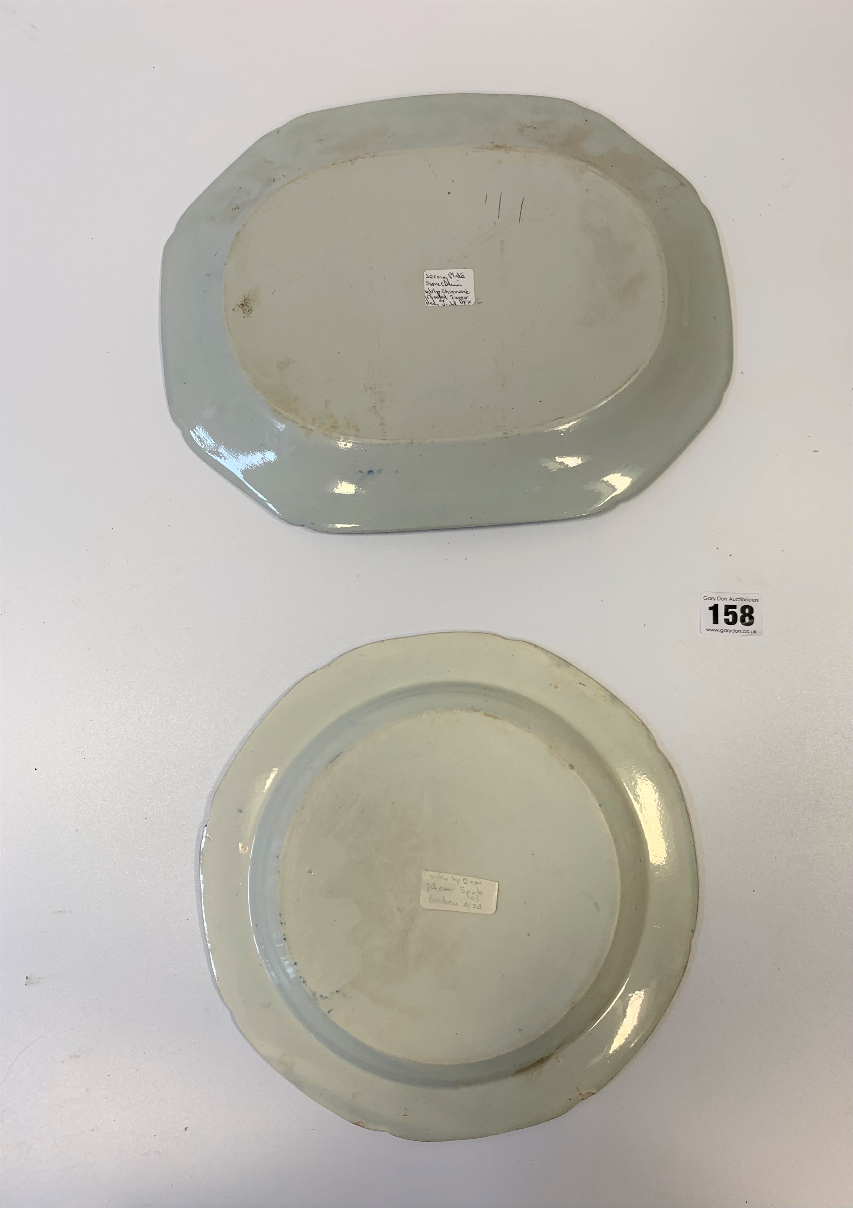 """4 blue/white plates 12"""", 9.5"""", 9"""" & 7"""" (chipped) - Image 7 of 8"""