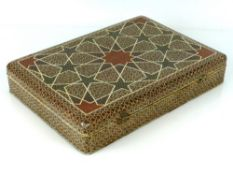 Ornate vintage Persian Khatam marquetry micro-mosaic lidded box with geometric star pattern,