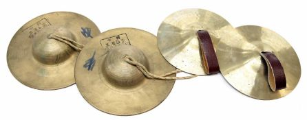 """Paul Chalklin - pair of Wuhan 7"""" Cheng cymbals; together with a pair of Krut Special 6"""" cymbals"""