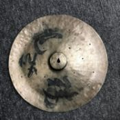 1920s Chinese cymbal, with maker's name in black ink and drilled for rivets