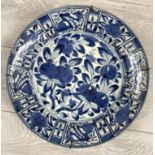 Chinese Kraak style blue and white porcelain circular shallow plate, decorated with fruits in