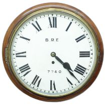 "British Railway Eastern Region Railway mahogany single fusee 12"" wall dial clock stamped 'B.R.E."