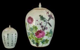 Antique Chinese Famille Rose Lidded Jar