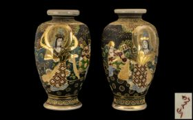 Pair of Japanese Satsuma Vases. Good pair of highly decorated early 20th Century vases. 22 cm