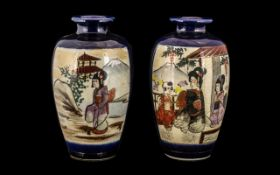 Pair of Japanese Satsuma Vases. Early 20th Century vibrant blue pair or Satsuma vases, signed to