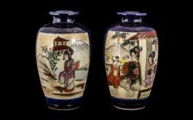 Pair of Japanese Satsuma Vases.