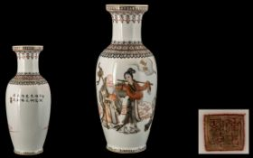 Chinese Republican Period Finely Decorated Porcelain Vase of traditional shape, decorated to the