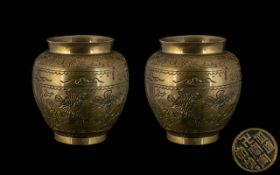 Pair of Antique Brass Bulbous Shaped Vases engraved to the body with birds amongst flowers.
