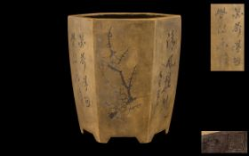 Chinese Brown Pottery Vase of Hexagonal Shape,