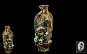 Small Japanese Meiji Period Vase moulded to the body with a small boy playing with a ball, with a