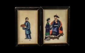 Pair of Antique 19th Century Chinese Paintings on Piff paper, depicting a Mandarin with his wife,