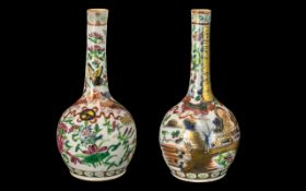 Antique Chinese Pair of Enamel Famille Rose Bud Vases, Decorated with Village Scene, Huts, Flowers,