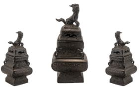 Antique Chinese Bronze Censor with a rich brown patination, the body cast with a wriggle-work