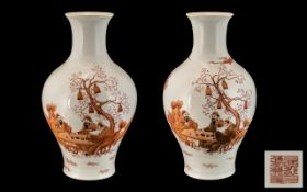 Chinese Republic Period Pair of Bulbous Fishtail Shaped Vases, finely decorated in iron red colours,