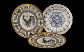 Spode 'The Service of Passover' Bone Chi