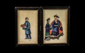Pair of Antique 19th Century Chinese Pai