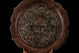 Qing Dynasty Cinnabar Lacquered Antique