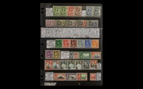 Stamps Extensive Excellent All Mint Some