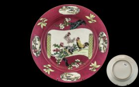 Chinese Antique Coral Red Finely Decorated Famille Rose Plate,