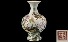 Chinese Famille Rose Decorated Vase, with an Iron Red seal mark 'Shen-de-Tang-Zhi' from the