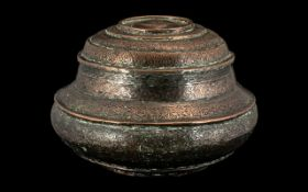 Islamic 16th / 17th Century Lidded Large Copper Food Container, Finely Engraved to the body and