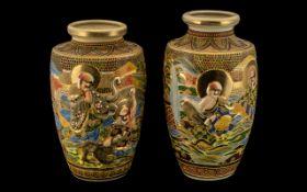 Pair of Japanese Satsuma Type Vases,