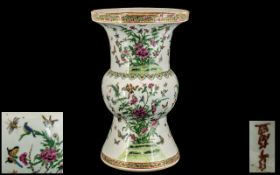 Antique Chinese Cantonese Vase of Typical Form,
