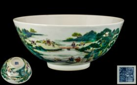 Antique Chinese Finely Decorated Famile Rose Coloured Enamelled Bowl,