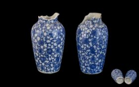 Antique Chinese Vases Blue & White, comprising: Two Chinese vases of similar form, both have