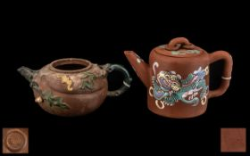 Chinese Yixing Teapots. Clay with Green Glazed Decoration, Impressed Mark to Base. ( 2 ) In Total.