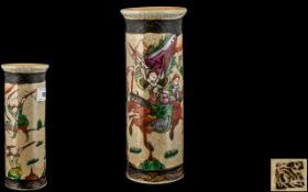 Chinese Antique Crackle Ware Decorated S