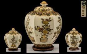 Imperial Satsuma Ovoid Shaped Lidded Vase of Fine Quality,