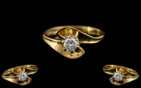 Ladies 18ct Gold Attractive Single Stone Diamond Set Ring - Flower bud Design ( Contemporary ) Full