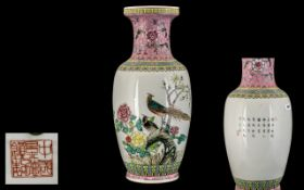Large Chinese Republic Vase, famille rose decoration depicting pheasants on a branch. Chinese