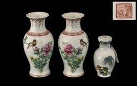 Pair of Chinese Republic Vases, decorated to the body with birds perched on branches of blossom