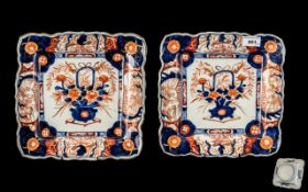 Pair of Japanese Square Shaped Antique Imari Dishes, Decorated In the Typical Palette, Late Meiji