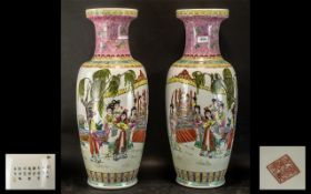 Pair of Large Chinese Vases. Famille Rose Decorated Depicting Maidens In a Garden Pavilion