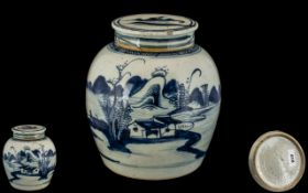 18th Century Large Blue and White Chinese Ginger Jar and Lid, decorated with village scenes; 7